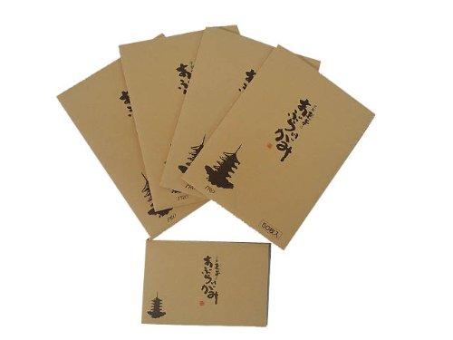 京都東寺のあぶらとりがみ大判サイズサービスセット