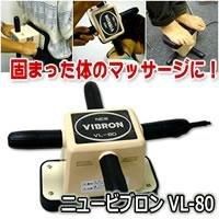 ニュービブロン VLー80