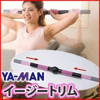 ヤーマン イージートリム AYS-23 EasyTrim 1分の運動で、腕立て伏せ約37回分の運動量