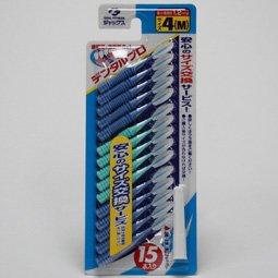 デンタルプロ 歯間ブラシ 4(M) 15本