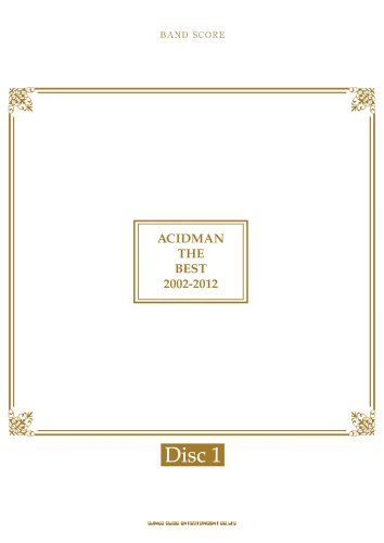 バンド・スコア ACIDMAN THE BEST 2002-2012【Disc1】