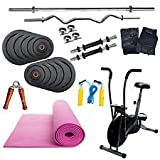 Lifeline Cycle+Fitindia 40kg Weight+3ft Curl Rod+5ft Plain Rod+Yoga Mat+All Gym Accessories
