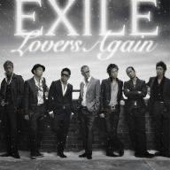 【クリックでお店のこの商品のページへ】Lovers Again [Single, Maxi]