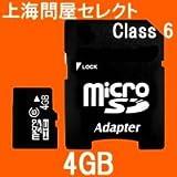 上海問屋セレクト microSDHCカード 4GB (Class6)