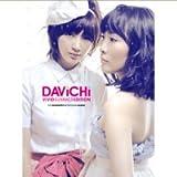 Davichi 1.5集 - Vivid Summer Edition(韓国盤)