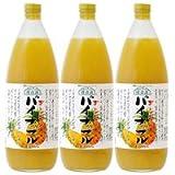 順造選 ゴールデンパイナップル(果汁100% ストレートパイナップルジュース)1000ml×3本入