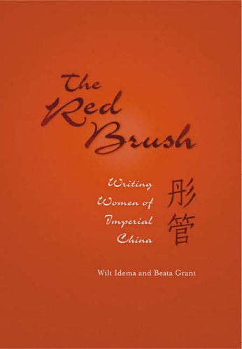 The Red Brush: Writing Women of Imperial China (Harvard...