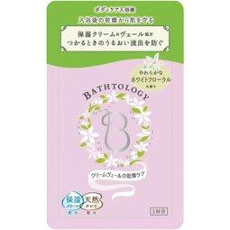 バストロジー 入浴液 フローラル 45ml