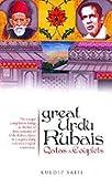Great Urdu Rubais - Qatas & Couplets (Urdu + Hindi +English transliteration & Translation)