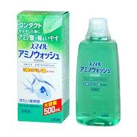 【第3類医薬品】スマイルアミノウォッシュ 500mL