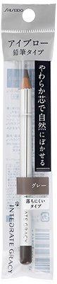 インテグレート アイブローP(S) GY963