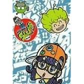 Dr.スランプ アラレちゃん DVD-BOX SLAMP THE BOX ほよよ編
