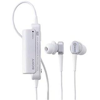 SONY ノイズキャンセリングヘッドホン ホワイト MDR-NC22 W
