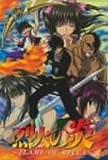 烈火の炎 DVD-BOX 2