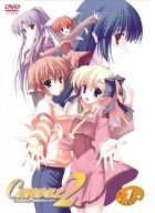 キャンバス2~虹色のスケッチ~ スケッチ1 通常版 [DVD]