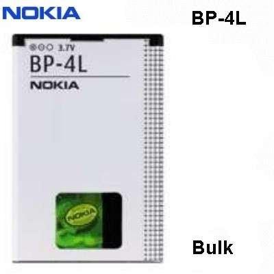 Nokia batteria BP-4L Li-Po HOLO per Nokia 6650 Fold, 6650 T-Mobile, 6760 Slide, E52, E55, E6-00, E61i, E63, E71, E72, E90, N810, N97