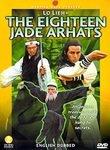 the-eighteen-jade-pearls-usa-dvd