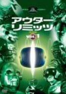 アウターリミッツ 完全版 2nd season Vol.1 [DVD]