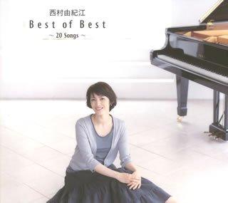 Best of Best~20 Songs~(初回限定盤)(DVD付)