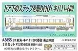 Nゲージ A3855 JR東海・キハ11-200番台 高山本線 2両セット