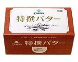 カルピス 特選バター 有塩 450g
