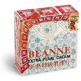 BEANNE GREEN EXTRA PEARL WHITENING FACE CREAM