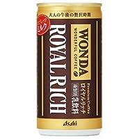 アサヒ飲料 WONDA(ワンダ) ロイヤルリッチ 185g缶×30本入