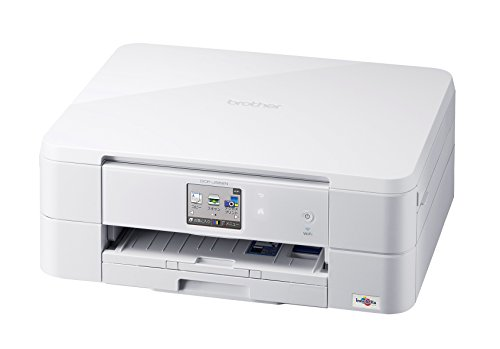 brother プリンター A4 インクジェット複合機 PRIVIO DCP...
