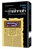 img - for Seder Moed: Shabbos (Artscroll Mishnah Series) book / textbook / text book