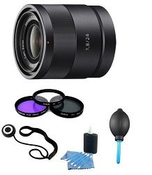 Sony SEL24F18Z - Carl Zeiss 24mm f/1.8 Lens Essentials Kit with Filter Kit and More
