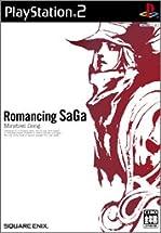 プレイステーション2 ロマンシング サガ ‐ミンストレルソング‐