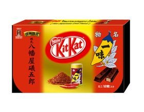 Japanese Kit Kat – Red Papper Chocolate Box 5.2oz (12 Mini Bar)