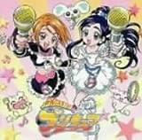 ふたりはプリキュア ボーカルアルバム2 VOCAL RAINBOW STORM!!