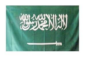 Drapeau Arabie Saoudite env. 90 x 150 cm avec 2 oeillets metalliques de profimaterial