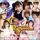 [] COSって Re-mix Special