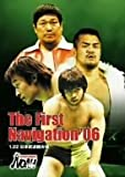 PRO-WRESTLING NOAH The First Navigation '06 1.22日本武道館大会