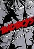 BAD BOYS DVDコレクション スペシャル限定版
