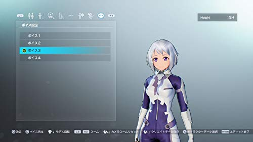 ソードアート・オンライン フェイタル・バレット COMPLETE EDITION ゲーム画面スクリーンショット2
