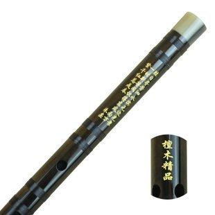 noir-haute-qualite-instrument-de-musique-chinois-bois-de-santal-flute-dizi-master-en