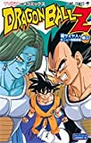 TV�ǥ��˥ᥳ�ߥå��� DRAGON BALL Z Ķ������͡����˥塼�������� 3 (�����ץ��ߥå���)