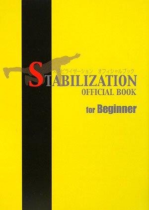 STABILIZATION OFFICIAL BOOK for Beginner