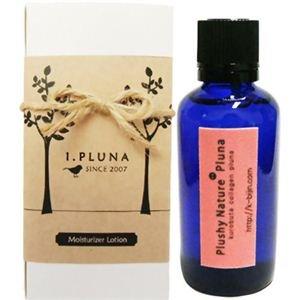 プルーナ コラーゲンドロップス 保湿液タイプ 50ml ケア用品