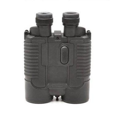 Magnar 20X50 Image Stabilization Binoculars, No Batteries Required