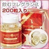 ビューティーローズ ラグジュアリー 200粒 (正規品) 飲むローズエッセンス 吐息がバラの香り ビューティローズ クリスタルよりお得 薔薇