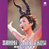 Sammi Star Show