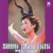 Sammi Cheng CD Covers