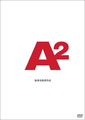 A2 [DVD]