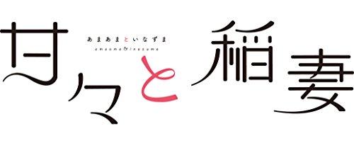 甘々と稲妻 VOL.5 [Blu-ray] 中村悠一 遠藤璃菜 早見沙織 戸松遥 関智一 TOEI COMPANY,LTD.(TOE)(D)