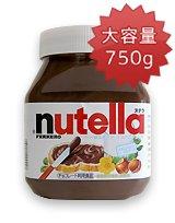 FERRERO(フェレロ) ヌテラ ヘーゼルナッツ チョコレート スプレッド 750g