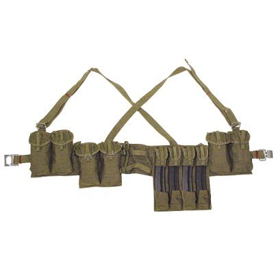 Chinese Vietnam Military War Genuine Surplus Soldier Type 63 SKS/AK Rifle Green Pocket Chest Waist Pouch Rig Bag Set Bandoleer Bandolier For Cartridge Ammo Ammunition, Stripper Clips, Mags & Grenades with 6 Covered Pockets & 4 Open Mag Pockets Includes Me